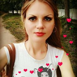 Юлиана Левченко
