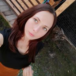 Виталина Пригарська
