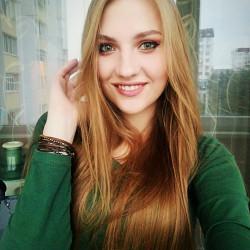 Irina Kovtun