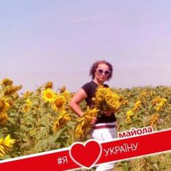 Людмила Деменко123