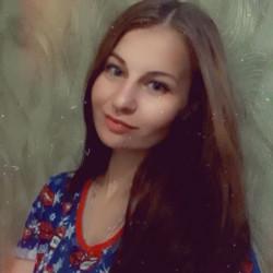 Аліна Вячеславівна