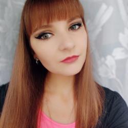 Диана Кулиш