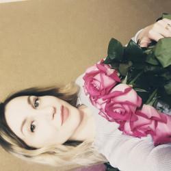 Анна Грицай