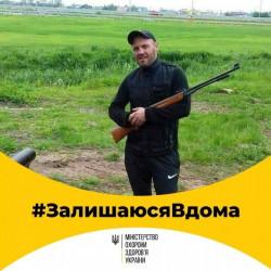 Микола ЮФЕРОВ