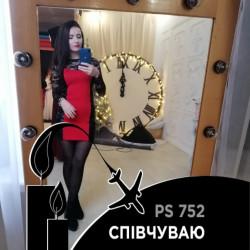 Елена271994