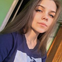 Диана Ковпак
