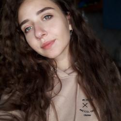 Екатерина Россохач