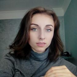 Василина Кухарчук