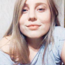 Анна Голощапова