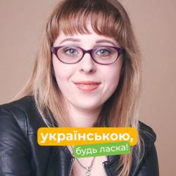 Ruslana_505