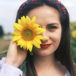 Аліна Тарасюк