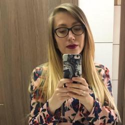 Анна Горбаченко