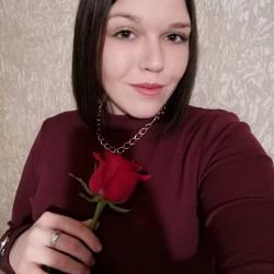 stepchenkolena