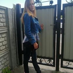 Ірина Феденько